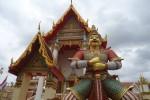 วัดสามัคคีธรรม (Wat Samakkhi Dham) ถนนลาดพร้าว ซอย 64 หรือ ซอย 80/14 แขวงวังทองหลาง เขตบางกะปิ กรุงเทพมหานคร 10240