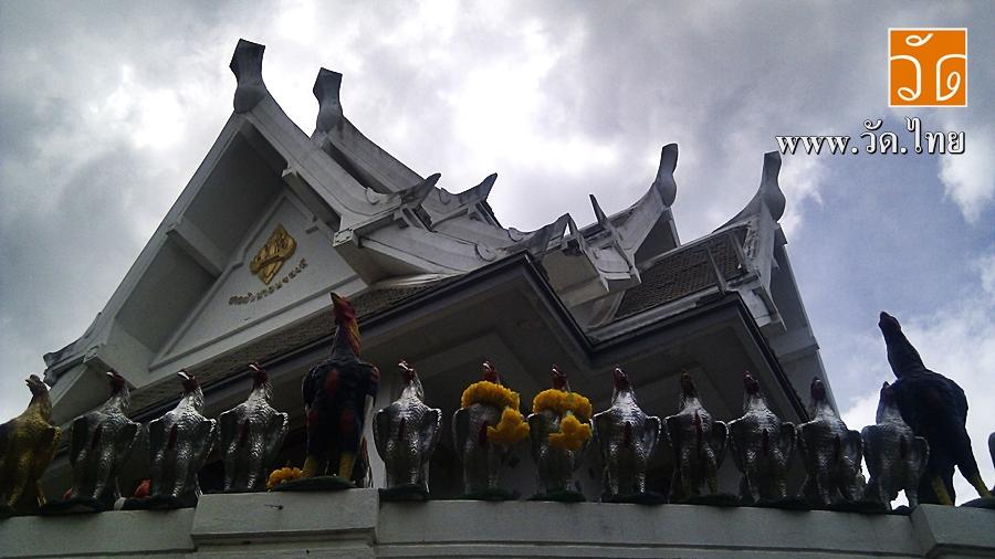 วัดศาลพันท้ายนรสิงห์ (Wat San Phanthai Norasing) ตำบลพันท้ายนรสิงห์ อำเภอเมือง จังหวัดสมุทรสาคร 74000
