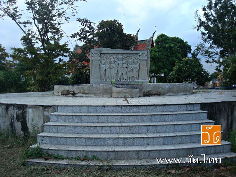 วัดสีชมพู 1 หมู่ที่ 4 แขวงคลองสิบ เขตหนองจอก กรุงเทพมหานคร 10530