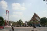 วัดสุทัศนเทพวราราม ราชวรมหาวิหาร (Wat Suthat Thep Wararam) พระอารามหลวง แขวงเสาชิงช้า เขตพระนคร กรุงเทพมหานคร 10200