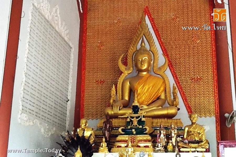 วัดบางกุ้ง (Wat Bang Kung) ตำบลบางกุ้ง อำเภอบางคนที จังหวัดสมุทรสงคราม 75120