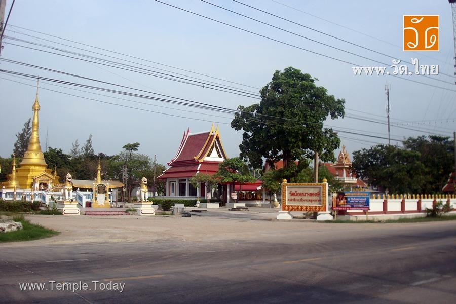 วัดน้อยนางหงษ์ (Wat Noi Nang Hong) (วัดหงษ์อรุณรัศมี) ตั้งอยู่ที่ ตำบลท่าจีน อำเภอเมืองสมุทรสาคร จังหวัดสมุทรสาคร 74000