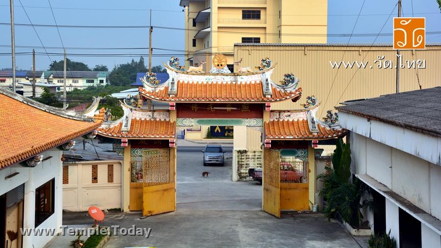 วัดศรัทธายิ้มพานิชวราราม (Wat Sattha Yim Phanich Wararam) (วัดญวนมหาชัย) หมู่ 8 ตำบลมหาชัย อำเภอเมือง จังหวัดสมุทรสาคร 74000