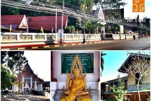 วัดคลองโพธิ์ (Wat Khlong Pho) พระอารามหลวง ถนนเจริญธรรม ตำบลบ้านเกาะ อำเภอเมือง จังหวัดอุตรดิตถ์ 53000