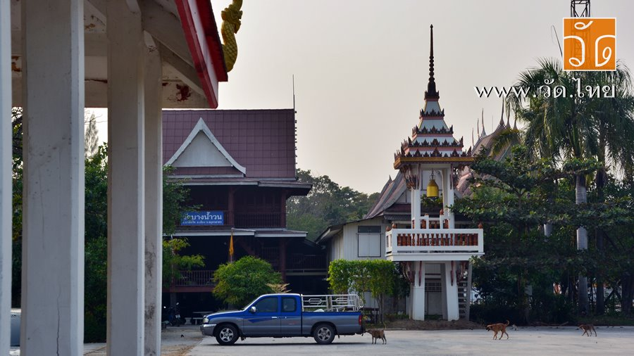 วัดบางน้ำวน ( Wat Bang Namwon ) ตั้งอยู่เลขที่ 81 บ้านบางโทรัด หมู่ที่ 4 ตำบลบางโทรัด อำเภอเมืองสมุทรสาคร จังหวัดสมุทรสาคร 74000