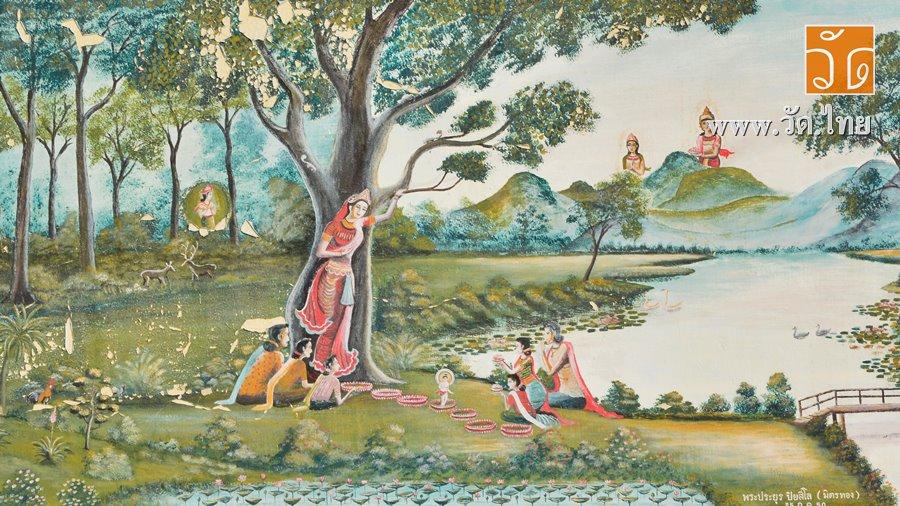 วัดศรีสุทธาราม (วัดกำพร้า) Wat Si Suttharam (Wat Kamphra) ตั้งอยู่เลขที่ 76 บ้านกำพร้า หมู่ที่ 2 ตำบลบางหญ้าแพรก อำเภอเมืองสมุทรสาคร จังหวัดสมุทรสาคร 74000