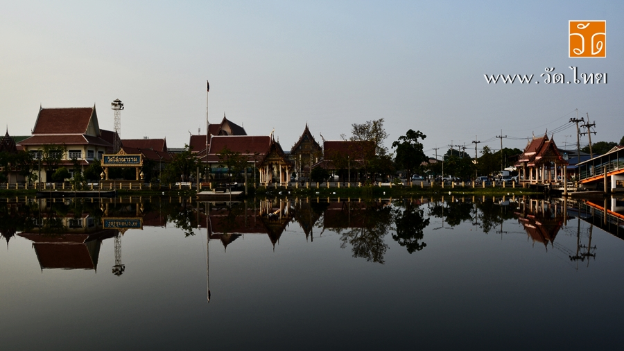 วัดโสภณาราม (Wat Sophanaram) (วัดบ้านขอม) ตั้งอยู่ที่ 64 หมู่ 5 บ้านขอม ตำบลโคกขาม อำเภอเมืองสมุทรสาคร จังหวัดสมุทรสาคร 74000