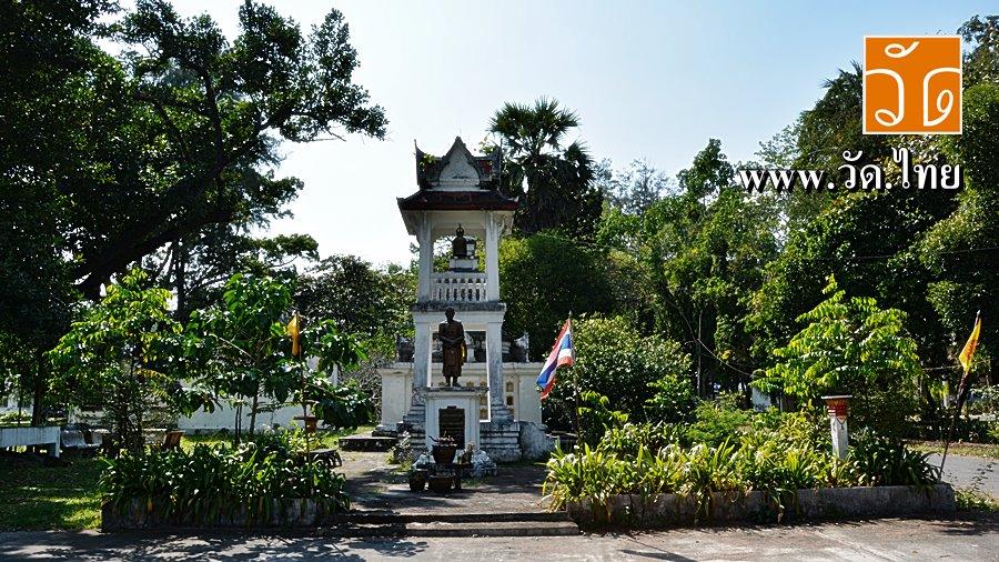 วัดแจ้งวรวิหาร (Wat Chang Worawihan) (พระอารามหลวงชั้นตรี ชนิดสามัญ) ตำบลท่าวัง อำเภอเมืองนครศรีธรรมราช จังหวัดนครศรีธรรมราช 80000
