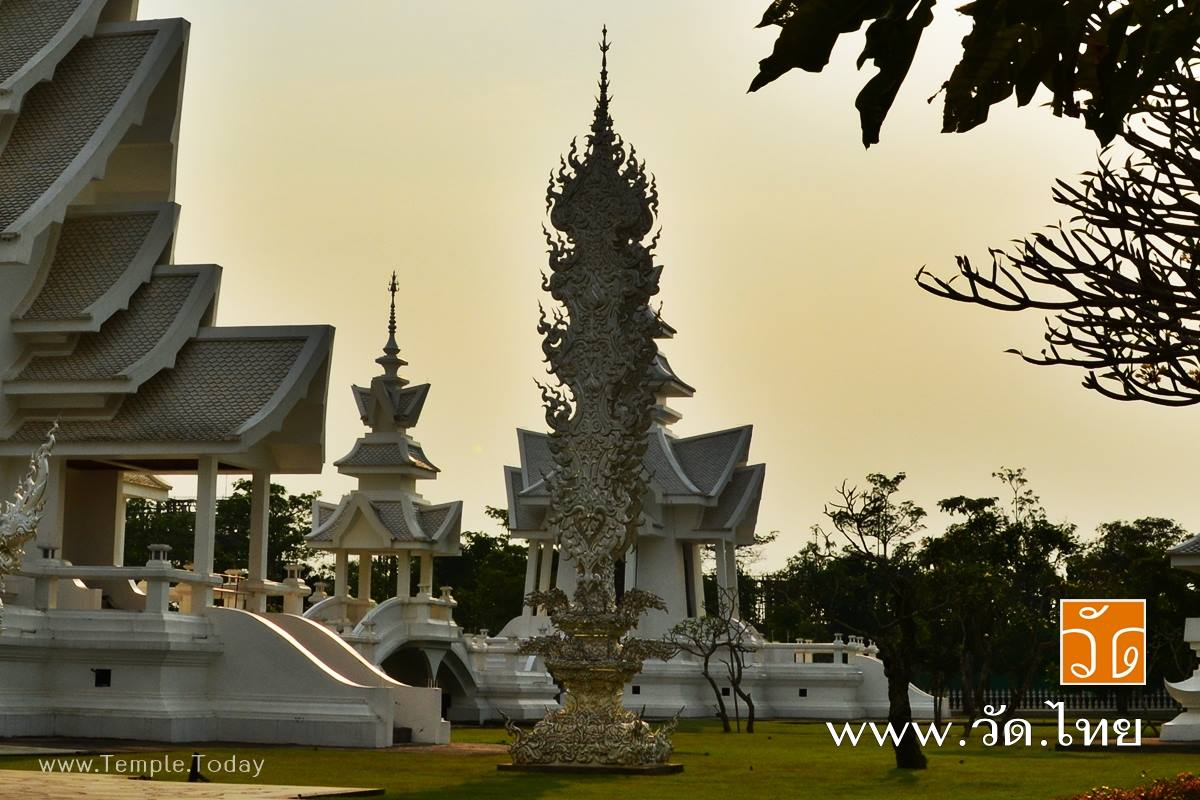 วัดร่องขุ่น (Wat Rong Khun) ตั้งอยู่ที่ ตำบลป่าอ้อดอนชัย อำเภอเมืองเชียงราย จังหวัดเชียงราย 57000