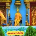 วัดเอี่ยมวรนุช (Wat Iam Woranuch) แขวงบ้านพานถม เขตพระนคร กรุงเทพมหานคร