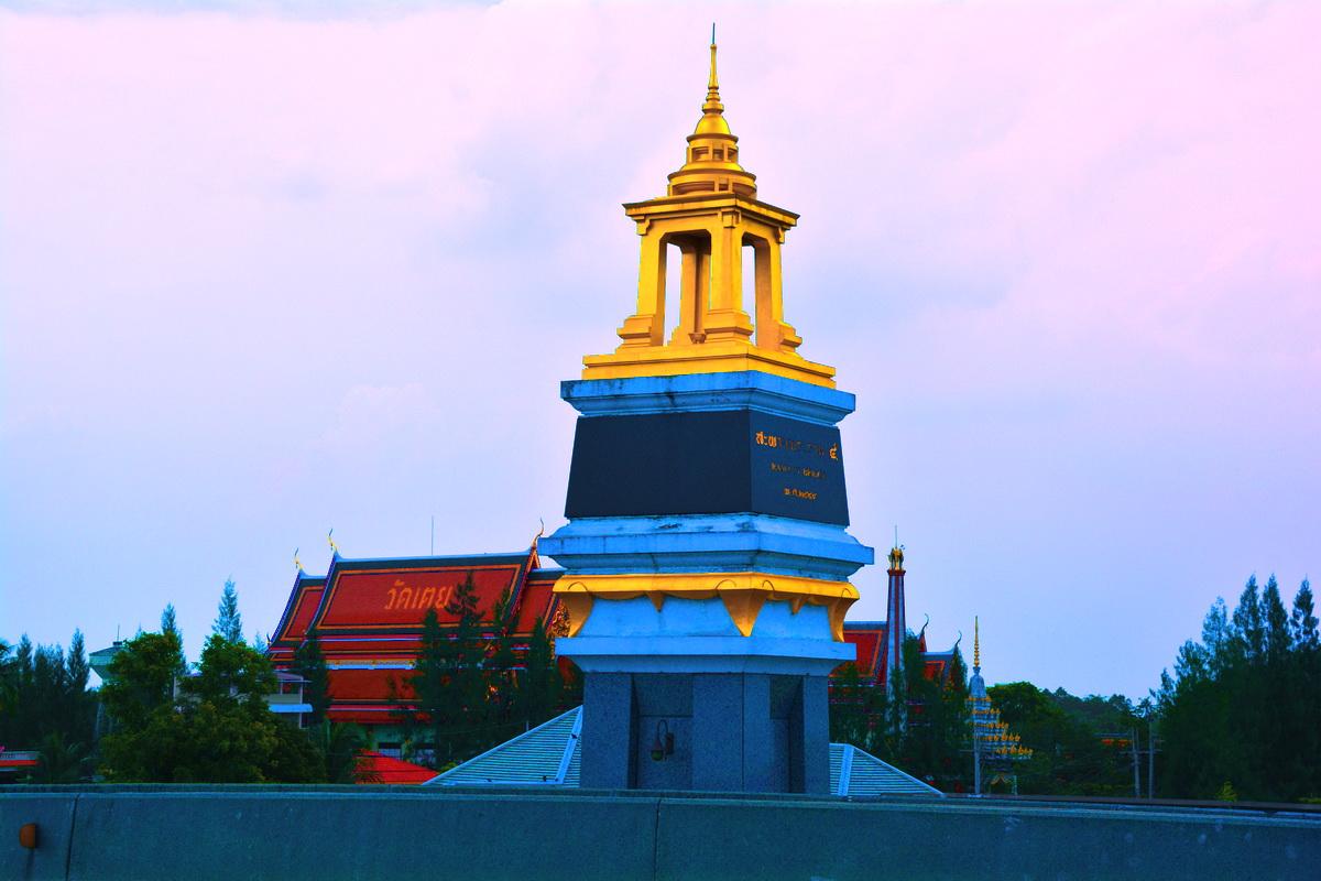 วัดเตย (Wat Toei) ตำบลบางตะไนย์ อำเภอปากเกร็ด จังหวัดนนทบุรี 11120