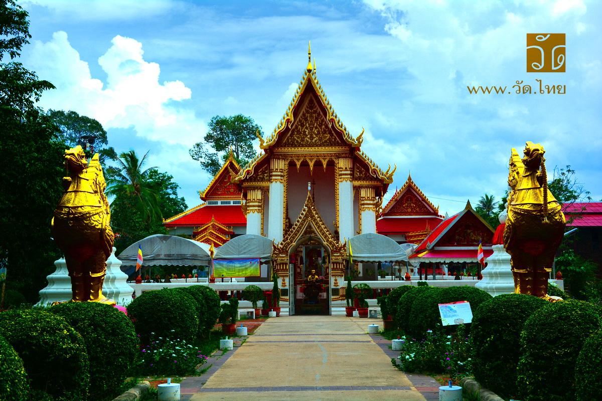 วัดไผ่ล้อม ( Wat Phai Lom ) บ้านโอ่งอ่าง ตำบลเกาะเกร็ด อำเภอปากเกร็ด จังหวัดนนทบุรี 11120