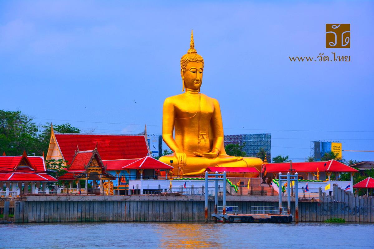 วัดบางจาก (Wat Bangchak) ตำบลคลองพระอุดม อำเภอปากเกร็ด จังหวัดนนทบุรี 11120