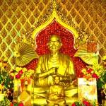 วัดใหม่อมตรส (Wat Mai Armataros) แขวงบ้านพานถม เขตพระนคร กรุงเทพมหานคร