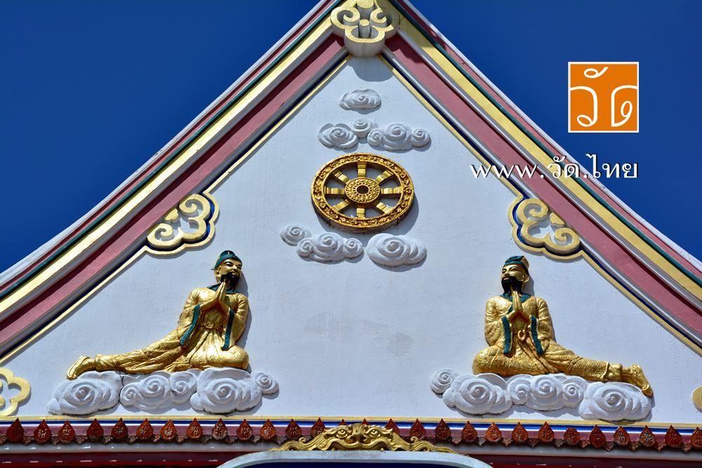 วัดอนัมนิกายาราม Wat Anam Nikayaram (วัดญวนบางโพ) [กว๋างเพื้อกตื่อ] 27 ถนนประชาราษฎร์ สาย1 แขวงบางซื่อ เขตบางซื่อ กรุงเทพมหานคร 10800