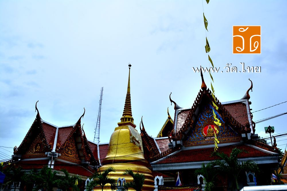 วัดใหม่อมตรส (Wat Mai Armataros) ถนนสามเสน แขวงบ้านพานถม เขตพระนคร กรุงเทพมหานคร 10200