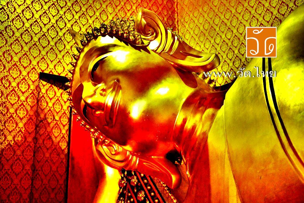วัดสามพระยา วรวิหาร (Wat Samphraya) ซอยสามเสน 5 ถนนสามเสน แขวงวัดสามพระยา เขตพระนคร กรุงเทพมหานคร 10200
