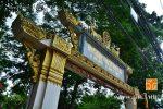 วัดศรีชมภูราษฎร์ศรัทธาราม (Wat Si Chomphu Rat Sattharam) ตำบลหน้าเมือง อำเภอเมืองราชบุรี จังหวัดราชบุรี 70000