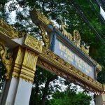 วัดศรีชมภูราษฎร์ศรัทธาราม ตำบลหน้าเมือง อำเภอเมืองราชบุรี จังหวัดราชบุรี