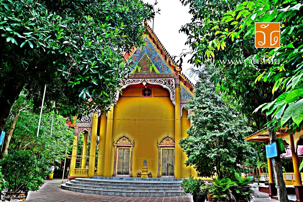 วัดเขาวัง (Wat Khao Wang) ตำบลหน้าเมือง อำเภอเมืองราชบุรี จังหวัดราชบุรี 70000