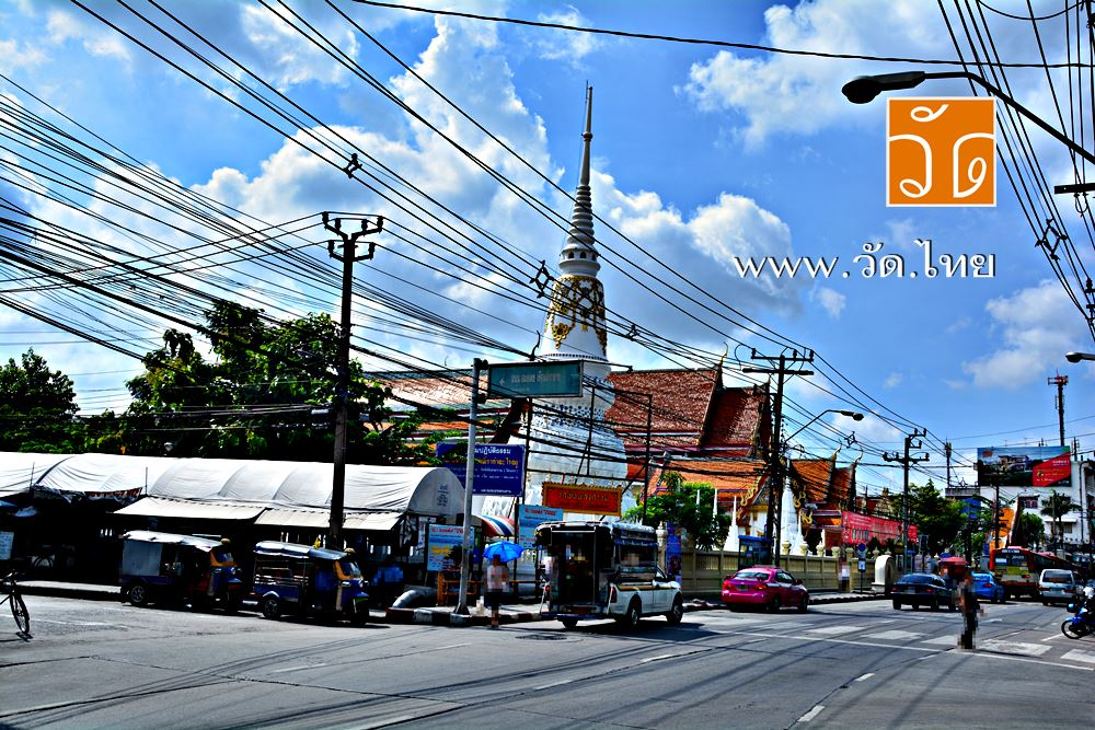 วัดพิชัยสงคราม (Wat Phi Chai Song Khram) ถนนประโคนชัย ตำบลปากน้ำ อำเภอเมืองสมุทรปราการ จังหวัดสมุทรปราการ 10270