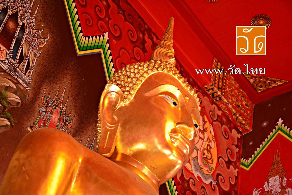 วัดพิชัยสงคราม (Wat Phi Chai Song Khram) บ้านบาตร ตำบลกะมัง อำเภอพระนครศรีอยุธยา จังหวัดพระนครศรีอยุธยา 13000