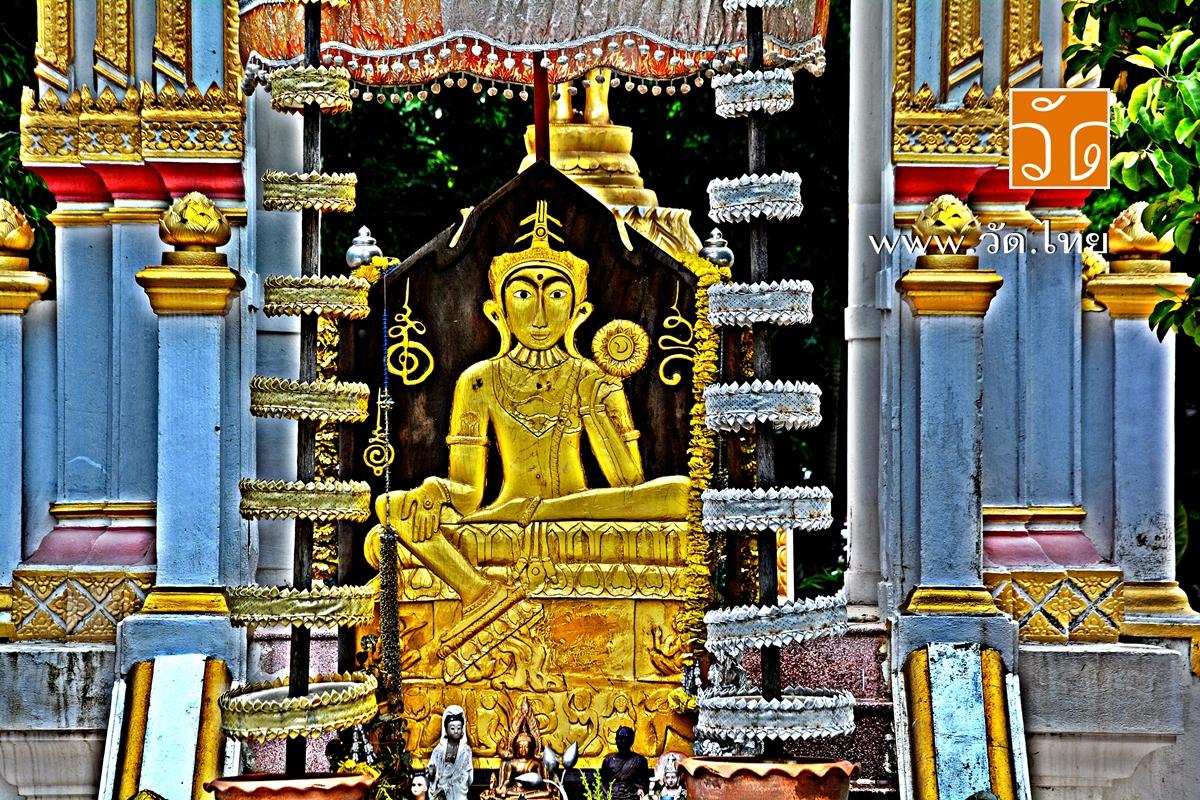 วัดเสนหา (Wat Saneha) ถนนรถไฟตะวันตก ตำบลพระปฐมเจดีย์ อำเภอเมืองนครปฐม จังหวัดนครปฐม 73000