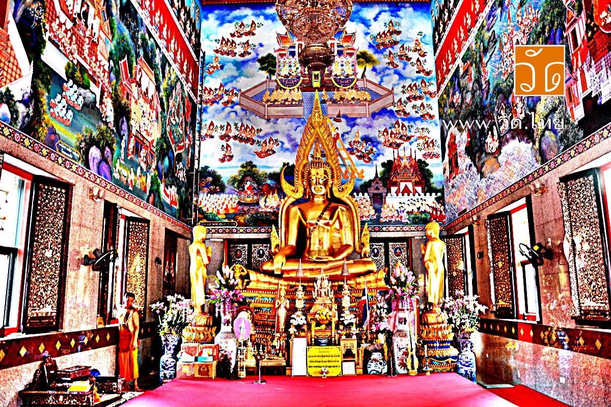 วัดวิมุตยาราม (Wat Wimuttayaram) แขวงบางอ้อ เขตบางพลัด กรุงเทพมหานคร 10700