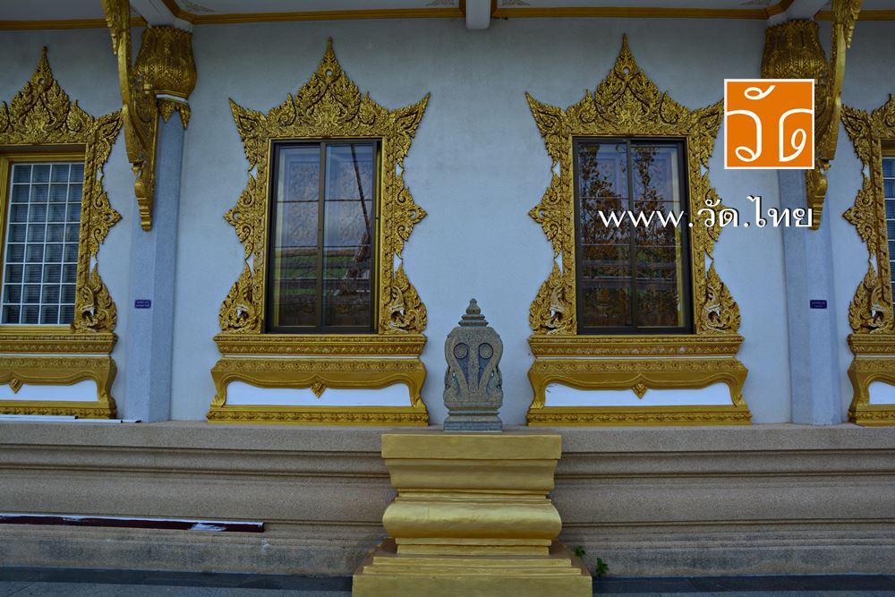 วัดพระสมุทรเจดีย์ (Wat Phra Samut Chedi) บ้านเจดีย์ ตำบลปากคลองบางปลากด อำเภอพระสมุทรเจดีย์ จังหวัดสมุทรปราการ 10290