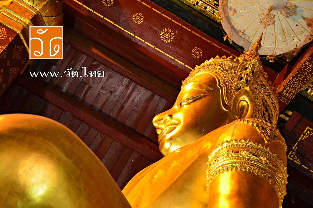 วัดหน้าพระเมรุ (Wat Na Phra Men) ตำบลท่าวาสุกรี อำเภอพระนครศรีอยุธยา จังหวัดพระนครศรีอยุธยา 13000