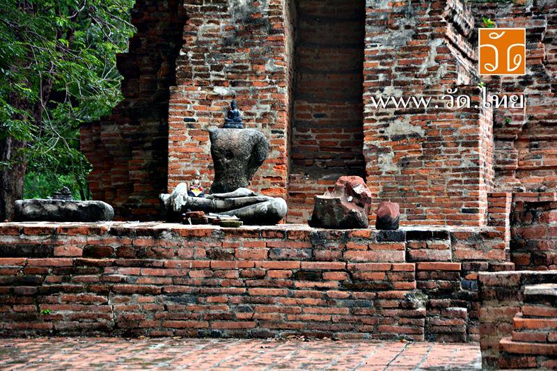 วัดนก (Wat Nok) วัดร้าง ตำบลประตูชัย อำเภอพระนครศรีอยุธยา จังหวัดพระนครศรีอยุธยา 13000