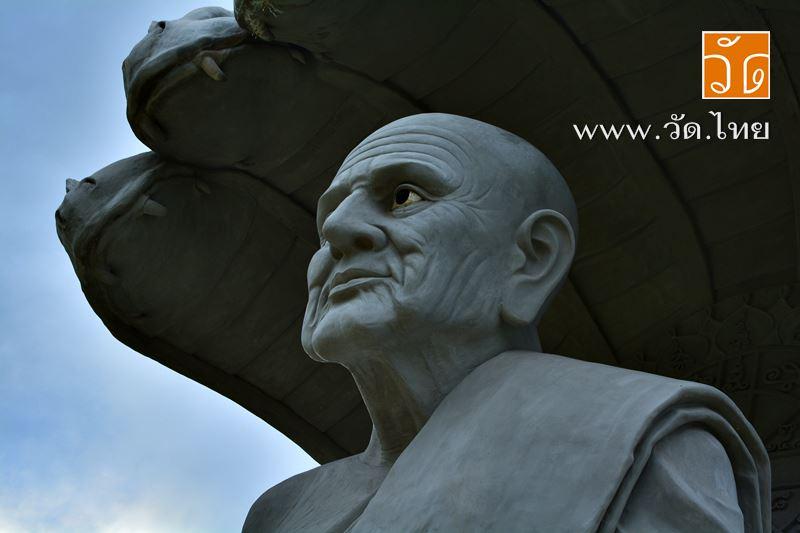 พุทธอุทยาน อาณาจักรหลวงปู่ทวด (เขาใหญ่ โบนันซ่า) ใหญ่ที่สุดในโลก ตำบลหมูสี อำเภอปากช่อง จังหวัดนครรา