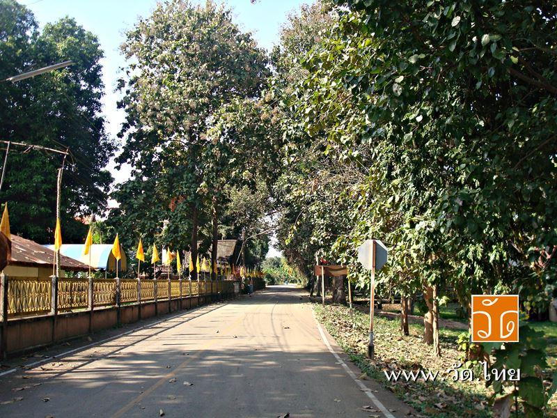 วัดคุ้งวารี (Wat Khung Wari) เมืองอุตรดิตถ์ จังหวัดอุตรดิตถ์
