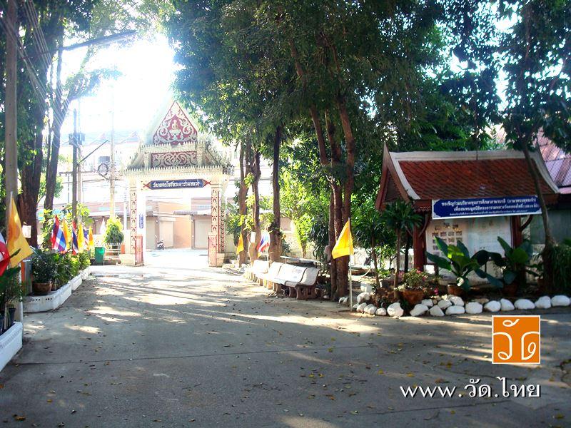 วัดคลองโพธิ์ (Wat Khlong Pho) พระอารามหลวง จังหวัดอุตรดิตถ์