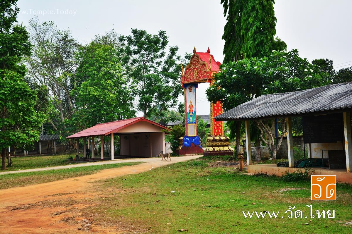 วัดศรีบุญเรือง (Wat Sriboonruang) หมู่ที่ 5 ตำบลหนองป่าก่อ อำเภอดอยหลวง จังหวัดเชียงราย 57110