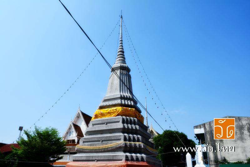 พระเจดีย์ใหญ่ บรรจุพระบรมสารีริกธาตุ วัดราชคฤห์วรวิหาร [วัดมอญ] (Wat Rajkrueh) ตั้งอยู่เลขที่ 434 ถน