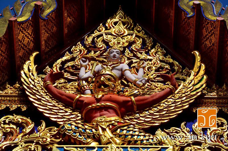 วัดสิงห์ (Wat Sing) ตั้งอยู่ที่ 35 หมู่ 3 ถนนเอกชัย แขวงบางขุนเทียน เขตจอมทอง กรุงเทพมหานคร 10150