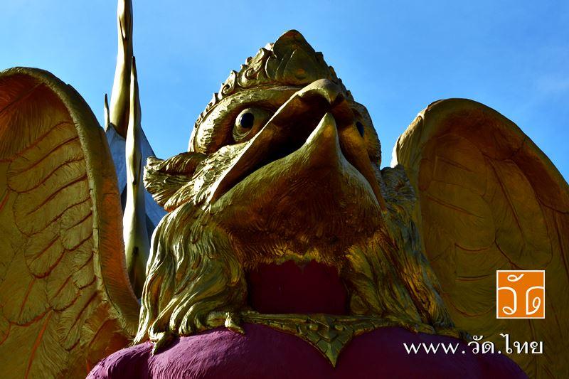 องค์มหาเทพครุฑาราชาบดี (พญาครุฑ) หน้าพระอุโบสถ วัดประยงค์กิตติวนาราม 22 หมู่ 4 ถนนประชาสำราญ แขวงคลอ