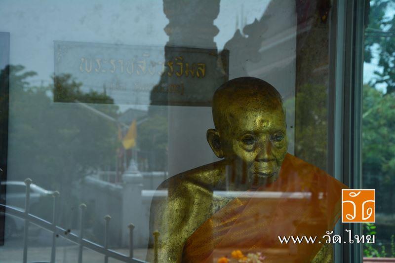 พระราชสังวรวิมล (แช่ม ธมมานนุโท) อดีตเจ้าอาวาส วัดนวลนรดิศวรวิหาร (Wat Nuannoradit) ถนนเพชรเกษม ซอยเ