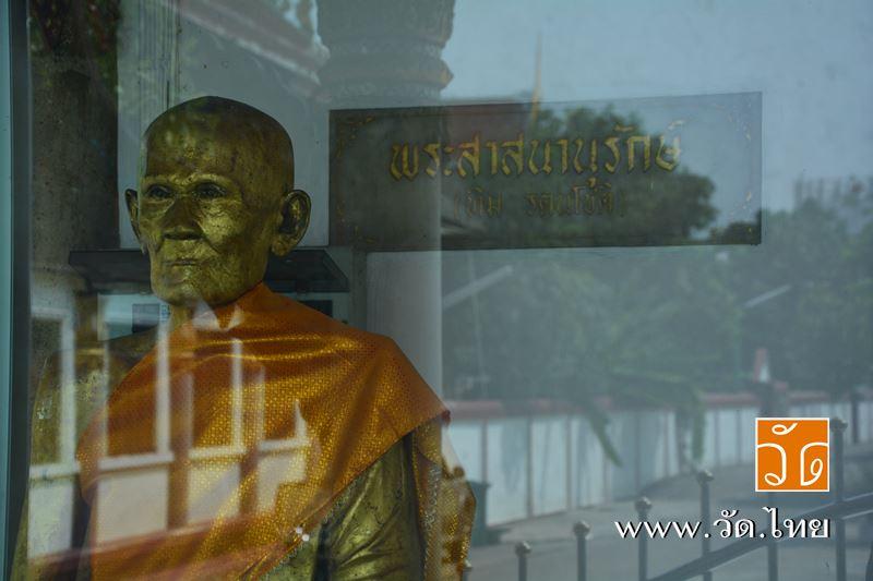 พระสาสนานุรักษ์ (ทิม รตนโชโต) อดีตเจ้าอาวาส วัดนวลนรดิศวรวิหาร (Wat Nuannoradit) ถนนเพชรเกษม ซอยเพชร
