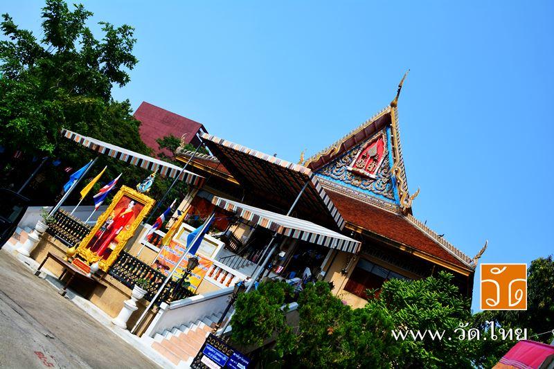 วิหารหลวงปู่โต๊ะ วัดประดู่ฉิมพลี (Wat Pradoo ChimPhli) 168 ถนนเพชรเกษม ซอยเพชรเกษม 15 แขวงวัดท่าพระ