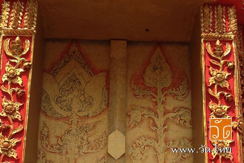 สำนักสงฆ์บ้านสบเป๊าะ (Ban Sop Po House of priest) ตั้งอยู่ บ้านสบเป๊าะ ตำบลแม่ทะ อำเภอแม่ทะ จังหวัดล
