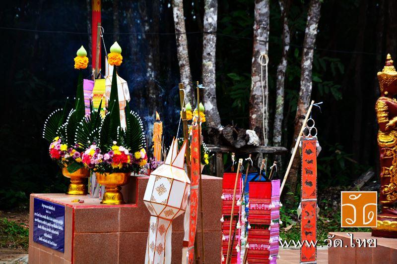 เจดีย์พระธาตุ พระเจดีย์ศรีป่าแป๋ ณ วัดดอยป่าแป๋ (Wat Doi PaPae) ตำบลป่าพลู อำเภอบ้านโฮ่ง จังหวัดลำพู