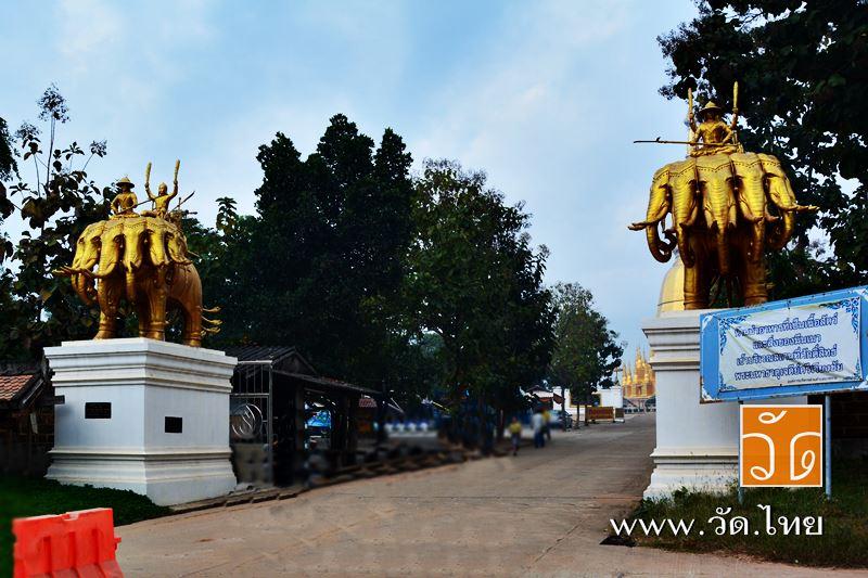 พระมหาธาตุเจดีย์ศรีเวียงชัย (Mahathat Chedi Sriviangchai) ตั้งอยู่ที่ หมู่ 8 ตำบลนาทราย อำเภอลี้ จัง