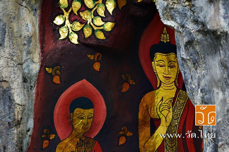 วัดประยุรวงศาวาสวรวิหาร (Wat Prayurawongsawas Warawihan) ถนนประชาธิปก แขวงวัดกัลยาณ์ เขตธนบุรี กรุงเทพมหานคร 10600