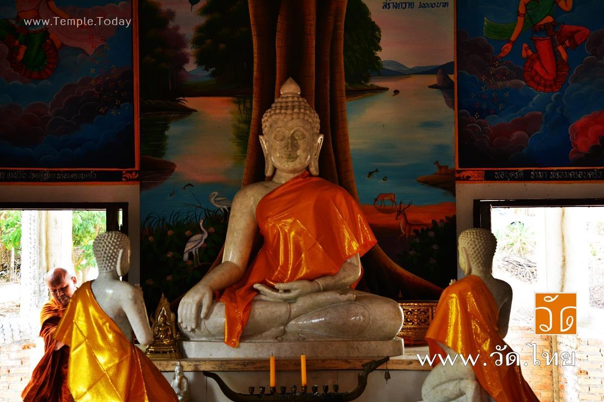 วัดป่าห้วยบง (Wat Pa Huai Bong) ตำบลทุ่งรวงทอง อำเภอจุน จังหวัดพะเยา 56150