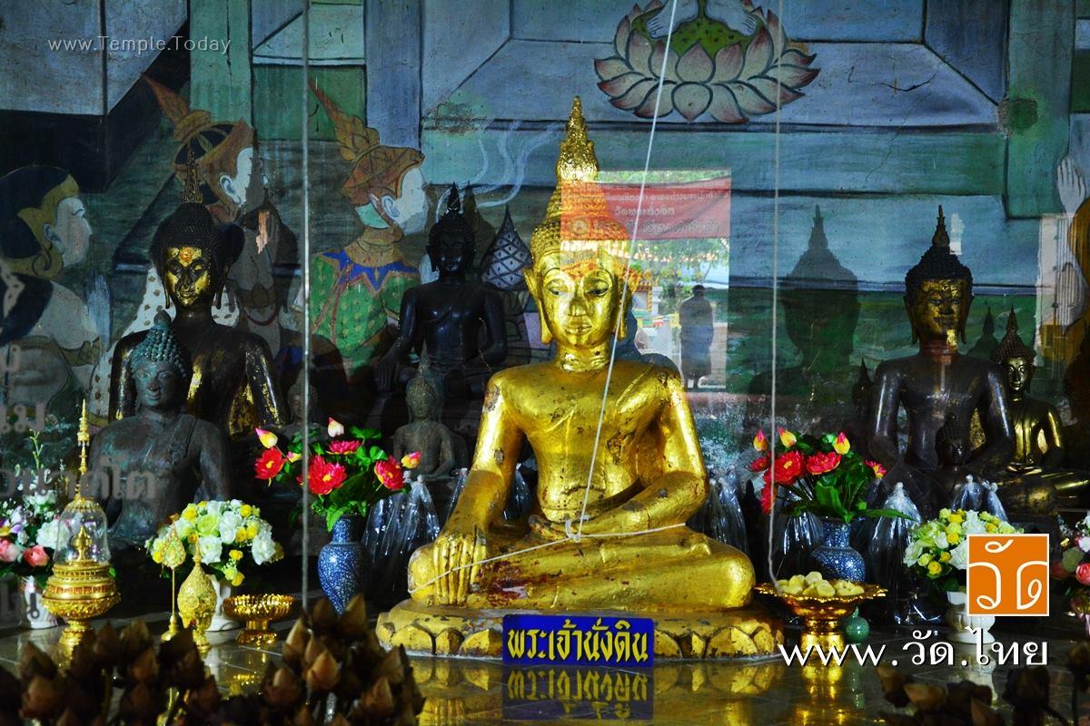 วัดพระนั่งดิน (Wat Pra Nang Din) ตำบลเวียง อำเภอเชียงคำ จังหวัดพะเยา 56110