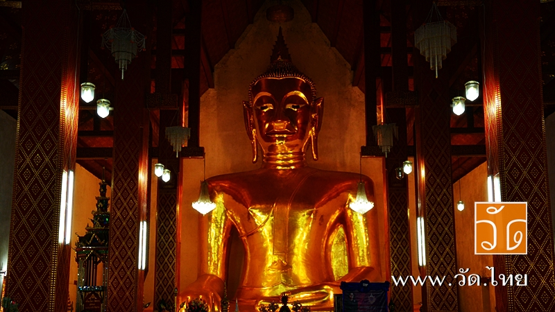 วัดศรีโคมคำ (Wat Si Khom Kham) หรือ วัดพระเจ้าตนหลวง ตั้งอยู่ริมกว๊านพะเยา เขตเทศบาลเมืองพะเยา เลขที่ 692 ถนนพหลโยธิน หมู่ที่ 1 ตำบลเวียง อำเภอเมืองพะเยา จังหวัดพะเยา 56000
