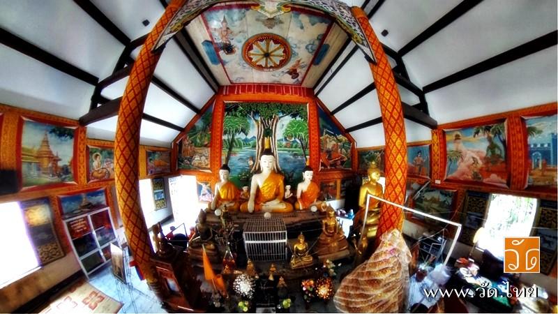 วัดปงสนุก ( Wat Pongsanok) 357 หมู่ 2 ตำบลปงน้อย อำเภอดอยหลวง จังหวัดเชียงราย 57110
