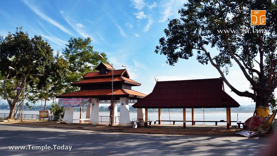 วัดผ้าขาวป้าน (Wat Pha Khao Pan) ถนนริมโขง ตำบลเวียง อำเภอเชียงแสน จังหวัดเชียงราย 57150